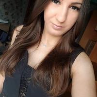Justyna Reiter