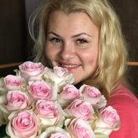 Viktoriia Skubchenko
