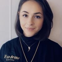 Iryna Hrebeniuk