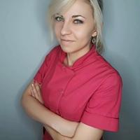 Adrianna Rosochacka