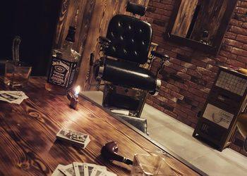 Jasinski Barbershop