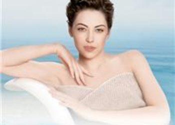 Amber Beauty Klinika Zdrowia i Urody - purete cleansing treatment- oczyszczający zabieg młodzieżowy