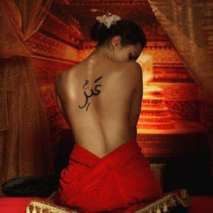 Aturi orent massage masaz spa katowice