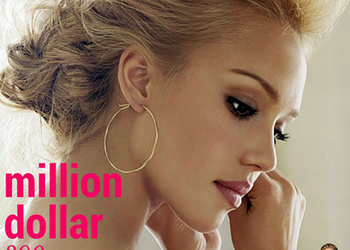 Abacosun Gliwice - milion dolarów face