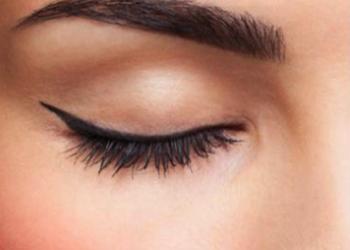 Studio Paznokcia AS Professional Beauty - henna brwi