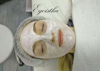 Egoistka Beauty Lab - peeling
