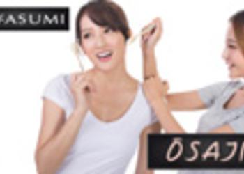 YasumiMielec - osaji - azjatycka recepta na nieprawidłowości skóry twarz+szyja