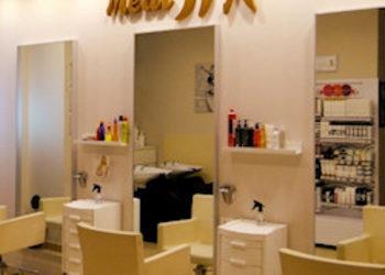 Sala fryzjerska salon medi spa cypryjska warszawa mokotow stegny m