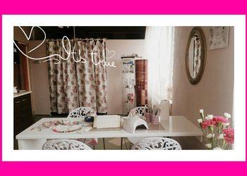 Salon Kosmetyczny LuWi