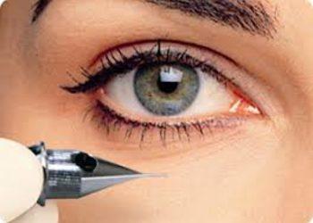 loveSKIN clinic - makijaż permanentny w linii rzęs