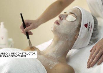 "Salon Kosmetyczny ""EVITA"" - carbo re-constructor - efekt karboksyterapii"