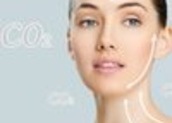 SC Beauty Clinic na Saskiej - karboksyterapia podbródek